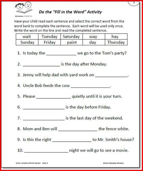 2nd grade language arts lesson plans project