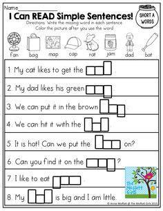 spring math  literacy packet kindergarten