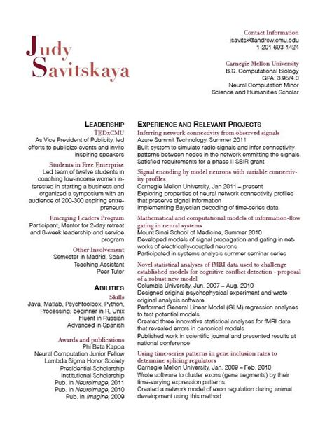 resume header font resume ideas