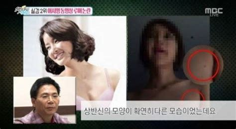 Lee Si Young Sues Instigator Of Sex Tape Rumor Omona They Didnt Endless Charms