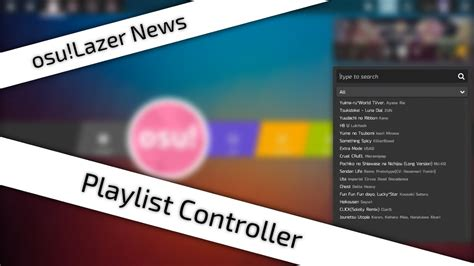 [osu!lazer News] Playlist Controller (outdated)