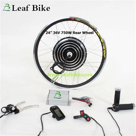 24 inch 36v 750w rear hub motor electric bike conversion kit