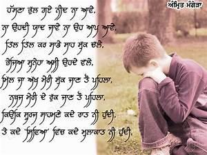 Sad Love Quotes For Him In Punjabi   Anti Love Quotes