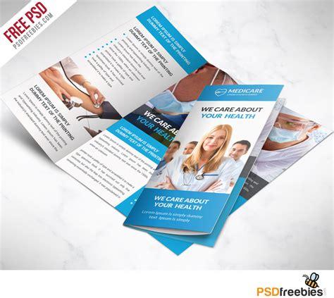 tri fold brochure  psd templates grab edit print