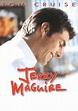 Jerry Maguire (1996) | Eric Stoltz Unofficial Site