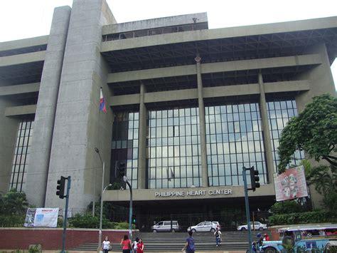 philippine heart center wikipedia