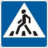 пешеходная зона знак пдд