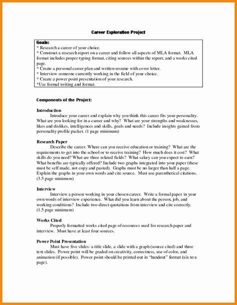 civil engineering essay mathematics