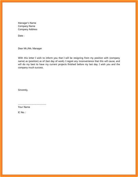 resignation letter  uk