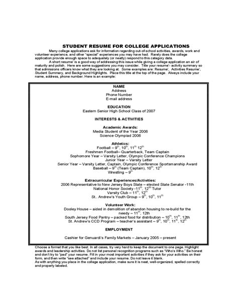 student sle resume for college application free