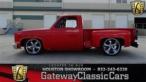1982 Chevrolet C10 Gateway Classic Cars Of Houston Stock