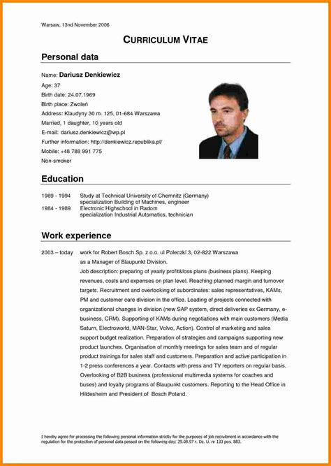 Cv Curriculum Vitae Template by 5 Cv Model Theorynpractice