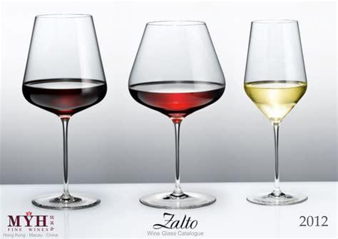 zalto glassware  myh fine wines
