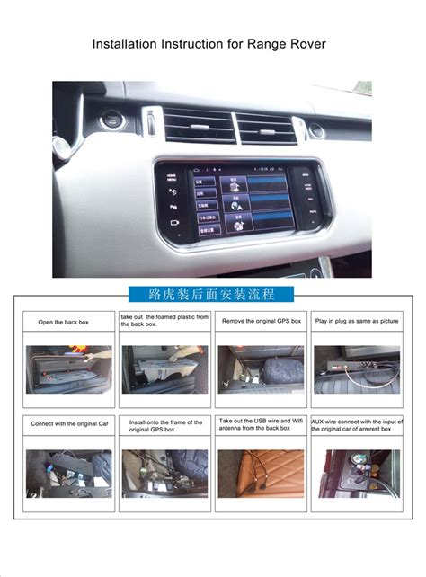 android car radio audio dvd gps navigation navigator central multimedia stereo gps cheryevoque