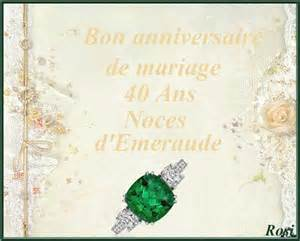 40 ans de mariage noce de 40 ans de mariage noces d émeraude