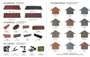 Lowes Deck Tiles by Maintenance Free Roofing Materials For Contractor Buy