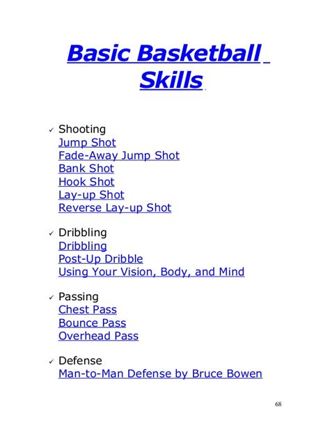images basketball player information sheet  games