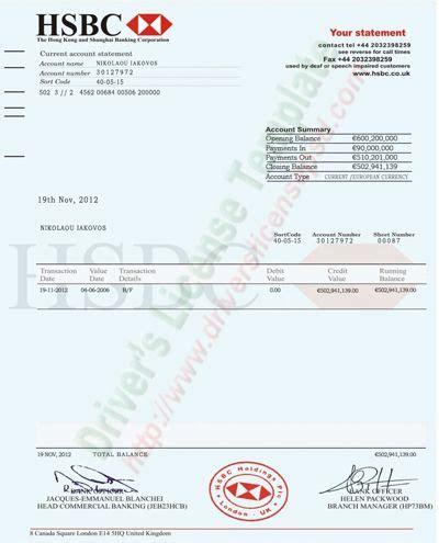 hsbc bank account statement psd fake documents