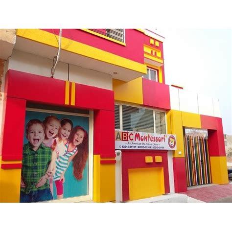 abc montessori estate kurukshetra international 200   abckurukshetra 500x500