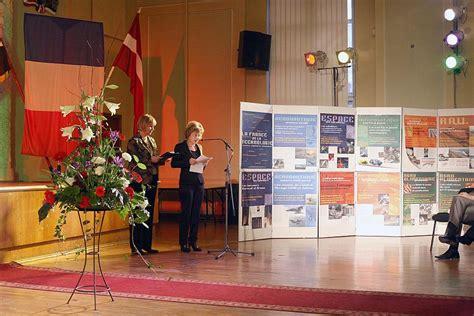 Francijas vēstniece: arī RTU studentiem būtu jāapgūst franču valoda | Rīgas Tehniskā universitāte