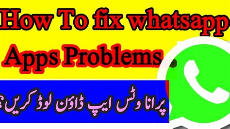 how to fix whatsapp app call problems in 2017 how to