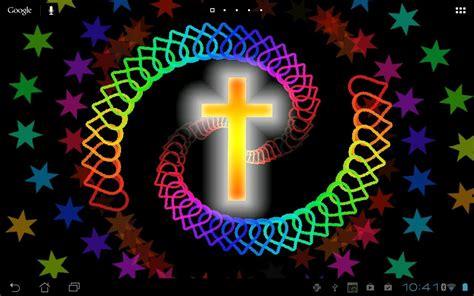 Animated Christian Wallpaper - free christian wallpaper a wallpaper