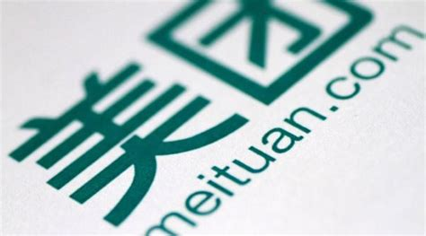 tencent backed super app meituan emerges  rival