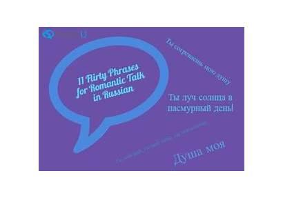 Russian Phrases Romantic Flirty English Talk Russia