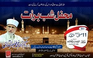 Lahore: MQI to hold Mahfil e Shab-e-Barat on 11th May 2017 - Minhaj-ul-Quran