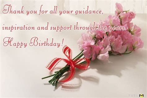 birthday wishes  boss quotes messages images  facebook whatsapp picture sms txtsms