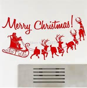 popular merry christmas silhouette buy cheap merry christmas silhouette lots from china merry