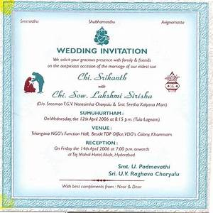 wedding card With wedding cards images in english