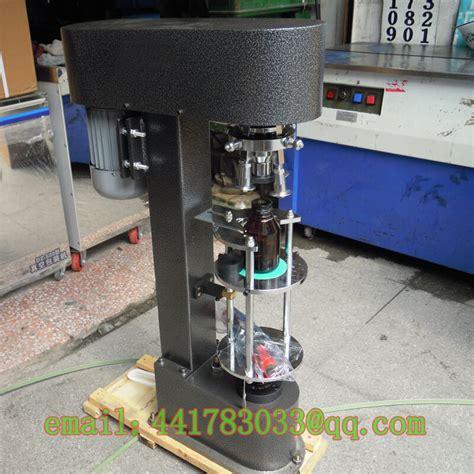 dk   metal anti theft cover lock machine white wine sealing machine perfume bottle sealing