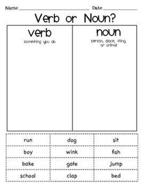 free verb or noun sort cut and paste activity a plus