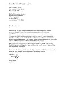 Stating Expected Salary In Resume by Cover Letter Stating Salary Expectations 5142