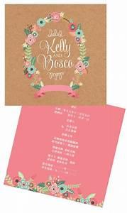 29 best wedding invitation card design printing hong kong With wedding invitation printing hk