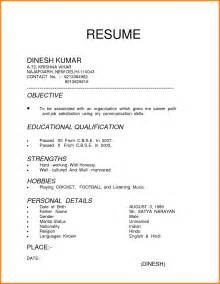 Different Resume Styles Exles by 7 Different Types Of Resumes Exles Cashier Resumes