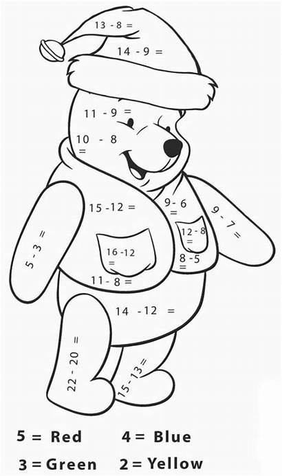Math Coloring Worksheets Pages Grade Subtraction Sheets