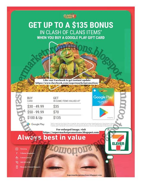 Check spelling or type a new query. 7 Eleven Google Play Gift Card Promotion 14 November - 11 ...
