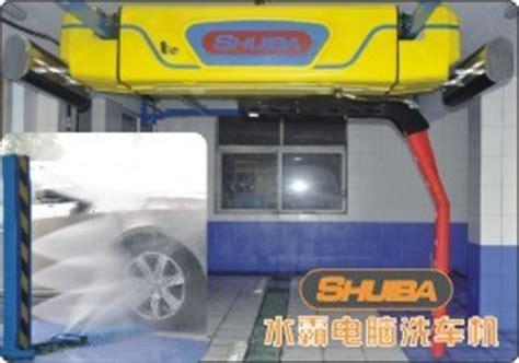China Ultrahigh Pressure Brushless Car Wash System China
