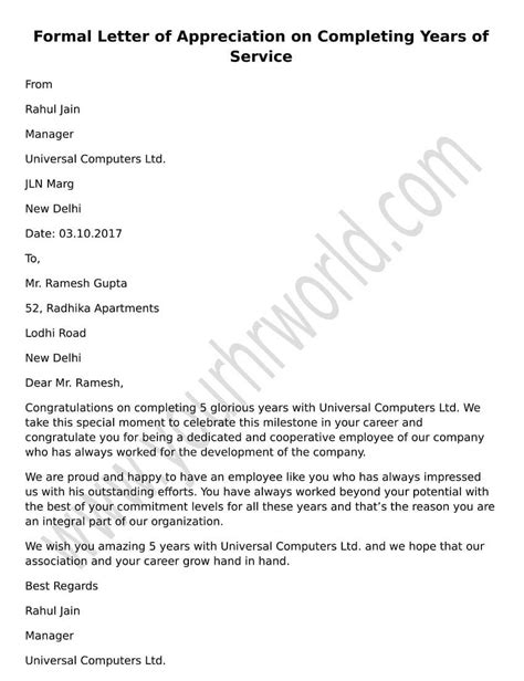 formal letter  appreciation  completing years  service