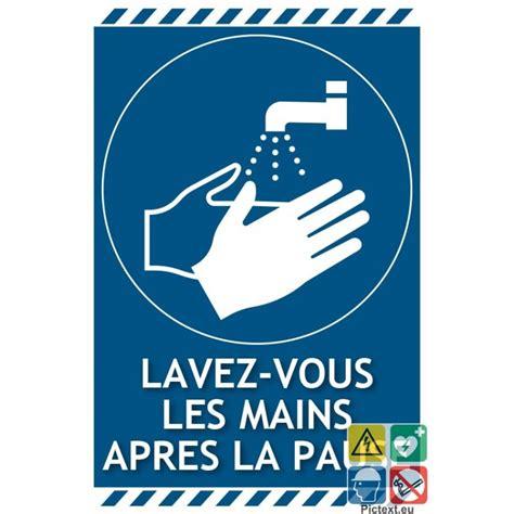 se laver les mains apres les toilettes signal 233 tique lavage des mains obligatoire