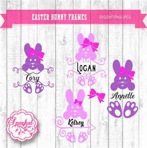 Easter Monogram SVG Frames Easter Clipart, Bunny Monogram Frame Cutting file Svg,Dxf,Png Cricut design Space, Silhouette Studio Easy Weed