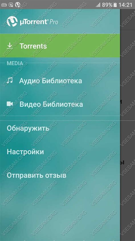 Программа обрезка песен скачать бесплатно на андроид