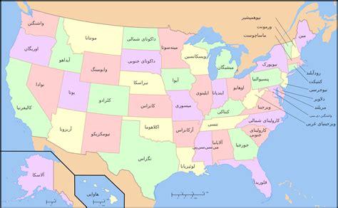 filemap  usa  state names fasvg wikimedia commons