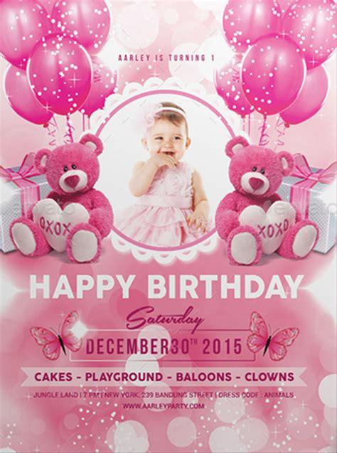 33+ Kids Birthday Invitation Templates PSD Vector EPS