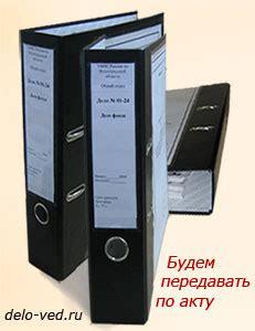 Акт приема передачи дел при смене руководителя образец в украине