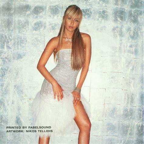 Candela Noelia by Candela Noelia Mp3 Buy Tracklist
