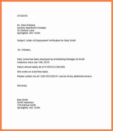sample salary verification letter salary slip
