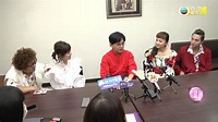 TVB 娛樂新聞台 TVB Entertainment News - 佼佼預告猛人駕臨《紅白》 王少偉為缺席婚禮解畫 | Facebook